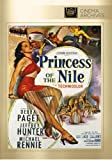 Princess of the Nile [Import]