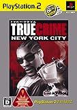 echange, troc True Crime: New York City (PlayStation2 the Best)[Import Japonais]