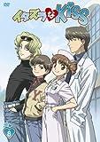 イタズラなKiss 第8巻 [DVD]
