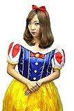 白雪姫 カチューシャ付 コスチューム レディース フリーサイズ