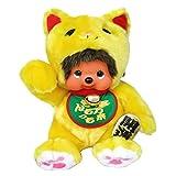 モンチッチ 幸せを呼ぶ 黄色い招き猫モンチッチ L ぬいぐるみ