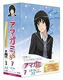 アマガミSS 7 七咲 逢 上巻(初回限定生産)[Blu-ray/ブルーレイ]