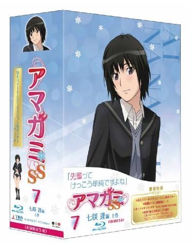 アマガミSS 7 七咲 逢 上巻 (Blu-ray 初回限定生産)