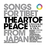 Songs For Tibet From Japan