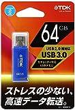 Classic UFD-64GCL3BLF [64GB �u���[]