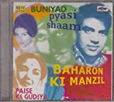 Pyasi Shaam / Baharon Ki Manzil / Buniyad / Paise Ki Gudiya (Music: Laxmikant Pyarelal / Bollywood Hindi Film Soundtracks)