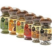 雪塩シーズニング6種お試しセット (抹茶・カレー・ゆず・ハイビスカス・ブラックペッパー・黒ごま)