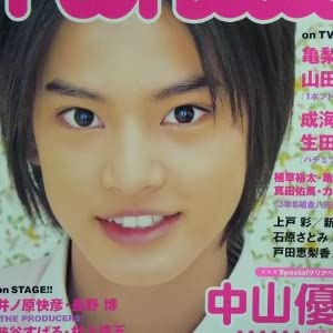 Kindai (キンダイ) 2008年 04月号 [雑誌]