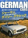 GERMAN CARS(ジャーマン カーズ) 2014年 06月号 [雑誌]