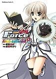 魔法戦記リリカルなのはForce true colored(4) (角川コミックス・エース)