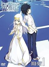 とある魔術の禁書目録 〈特装版〉 SET1 [DVD]