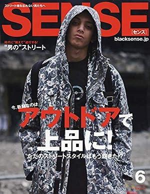 SENSE(センス) 2019年 06 月号 [雑誌]