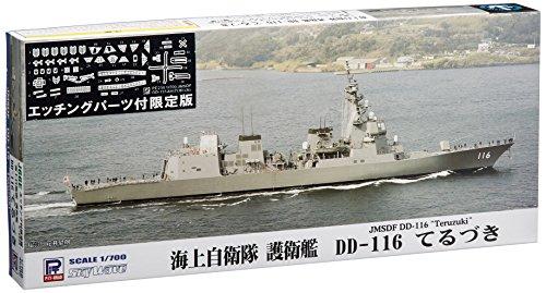 ピットロード 1/700 海上自衛隊護衛艦 DD-116 てるづき エッチングパーツ付