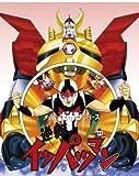 タイムボカンシリーズ 逆転イッパツマン ブルーレイBOX[Blu-ray/ブルーレイ]