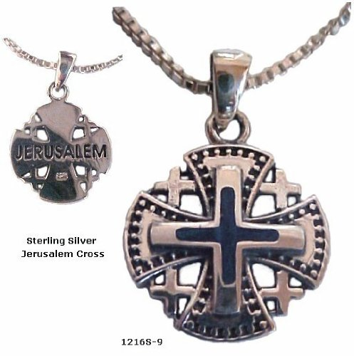 925 Sterling Silver Ornate Jerusalem Cross &
