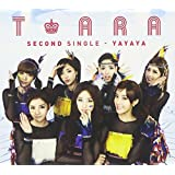 yayaya(初回限定盤A)(DVD付)