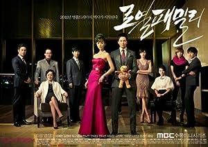 Royal Family (Korean Drama) English/Chinese Subtitle
