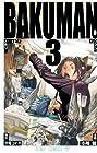 バクマン。 第3巻 2009年06月04日発売