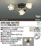 AHN600184 コイズミ照明 イルムシーリング の中古画像
