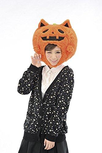 ふわもこかぼちゃあたまCAT