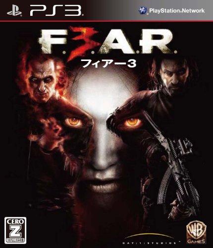 フィアー3 (F.3.A.R)【CEROレーティング「Z」】 特典 ダウンロードコード同梱