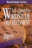 img - for The Complete Word Study Old Testament (Word Study Series) book / textbook / text book