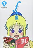 f人魚 / G3井田 のシリーズ情報を見る