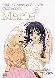 シスター・プリンセス Re Pure Vol.10 鞠絵 [DVD]