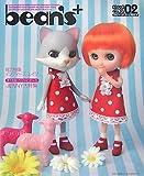 ビーンズ・プラス〈02〉―かわいいおもちゃと雑貨の本