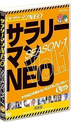 サラリーマンNEO Season-1 [レンタル落ち] 全4巻セット [マーケットプレイスDVDセット商品]