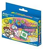 原子モデルカードゲーム (ヘッダー付)