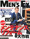 MEN'S EX (メンズ・イーエックス) 2011年 08月号 [雑誌]