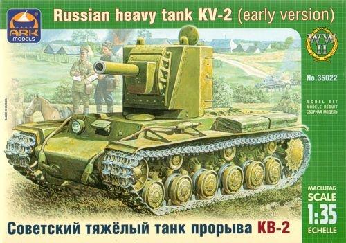 Ark Models 1:35 - Russian heavy tank KV-2(ealy version) - ARK35022