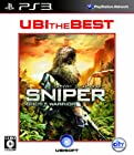 Sniper: Ghost Warrior [UBI the Best] [Japan Import]