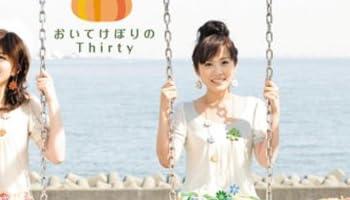 高島彩が「ゆず」北川悠仁と結婚