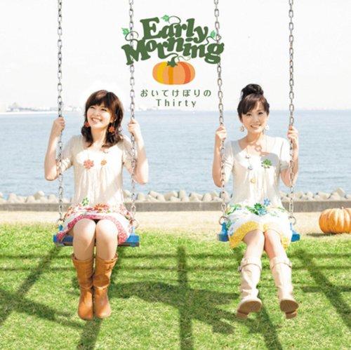 おいてけぼりのThirty(DVD付)
