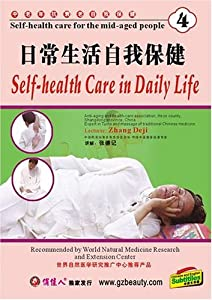 Self-health care for the mid-aged people-Self-health Care in Daily Life 4