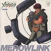 新OVAシリーズ・ボトムズ外伝 「機甲猟兵メロウリンク」音楽集