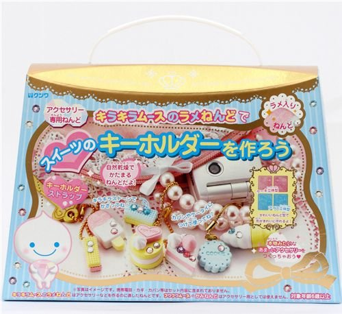 glitter mousse clay charms making kit DIY Japan kawaii