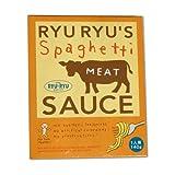 神戸のパスタ専門店「RYURYU」のこだわりパスタソース(ミートソース)