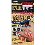 【第2類医薬品】新・ロート防風通聖散錠Z 252錠 ランキングお取り寄せ