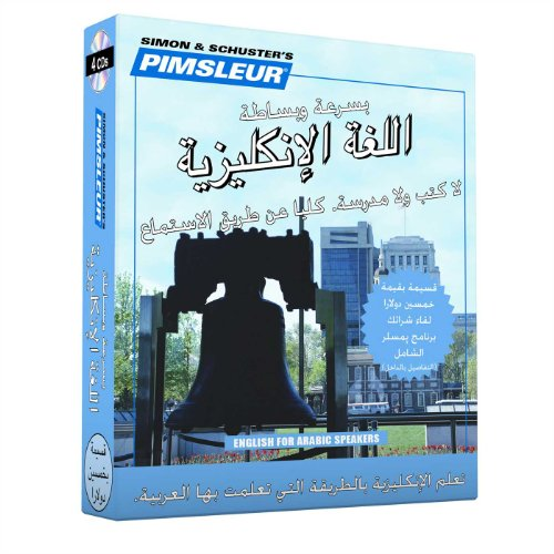 English for Arabic, Q&s: Learn to Speak and Understand English for Arabic with Pimsleur Language Programs (Pimsleur Quick and Simple (ESL))