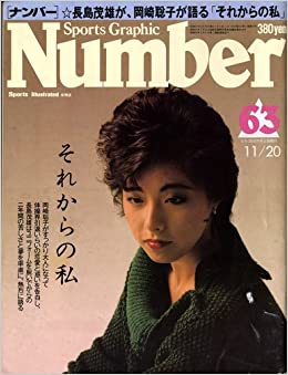 岡崎聡子の画像 p1_20