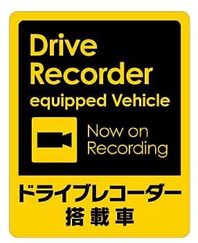 Seal&Sticker\'s ドライブレコーダー搭載車マグネットステッカーイエロー&ブラック sts-drvrec_03_yel_k_mg