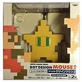 スーパーマリオブラザーズ ドットデザインマウス2 スター