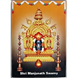 "Dolls Of India ""Shri Manjunath Swamy - Acrylic Table Stand"" Reprint On Paper - Encased In Acrylic (12.70 X 8.89..."