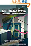Millimeter Wave Wireless Communications (Prentice Hall Communications Engineering and Emerging Technologies Series)