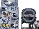 KINGJIM PROテープカートリッジ ポケモンラベル 伝説のポケモン 12mm SGP12GX シルバー