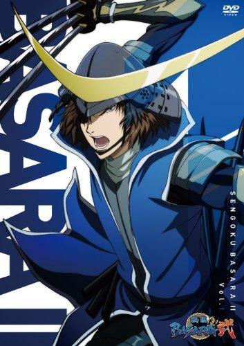 戦国BASARA弐 其の壱 [DVD]