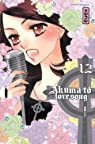 Akuma to Love Song, tome 12